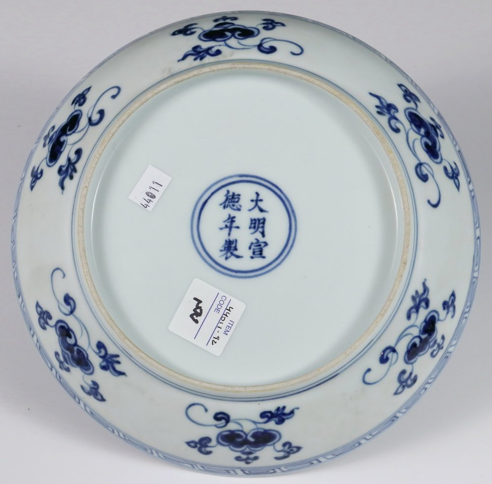 CHINESE PORCELAIN BOWL - Ming Dynasty, Wanli Reign, - 2