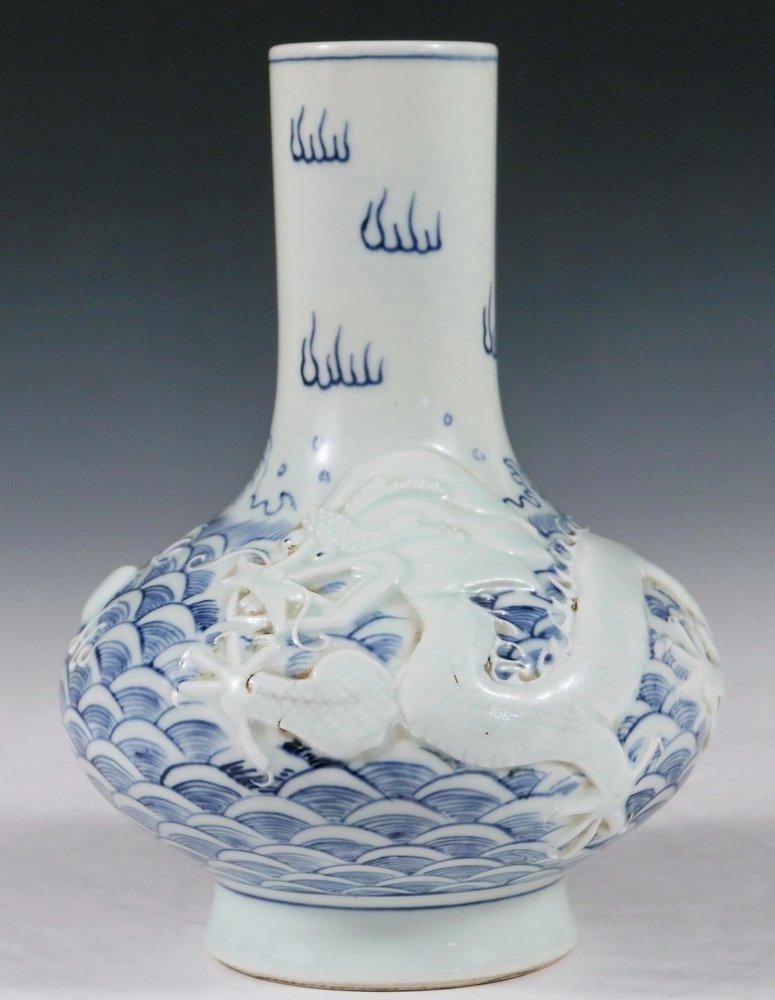 CHINESE PORCELAIN VASE - Squat Bottle Form, having a