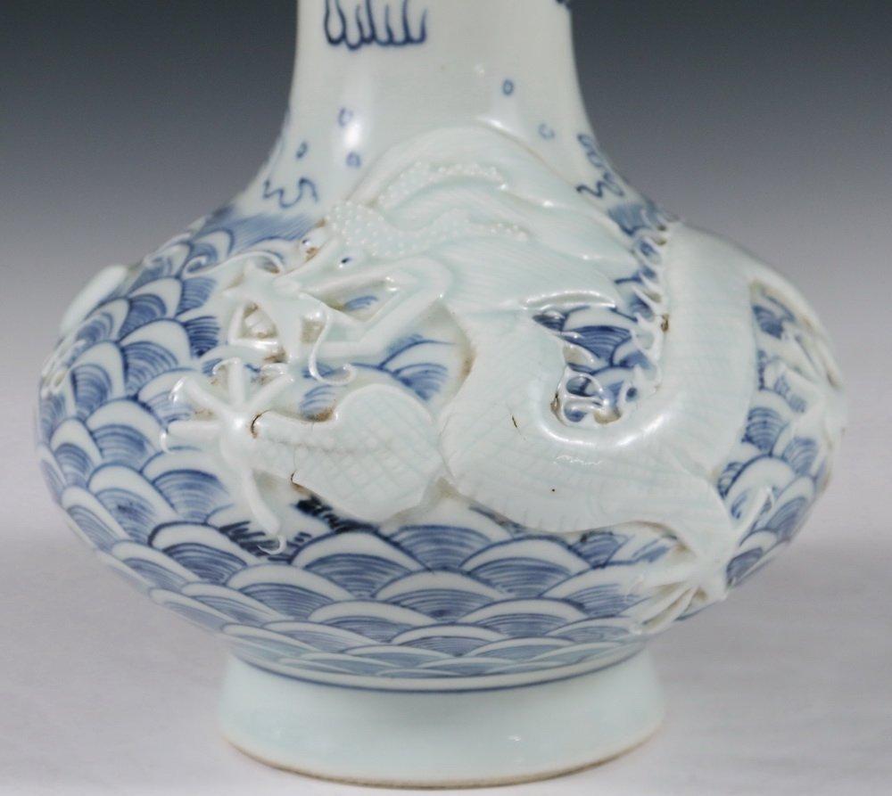 CHINESE PORCELAIN VASE - Squat Bottle Form, having a - 2