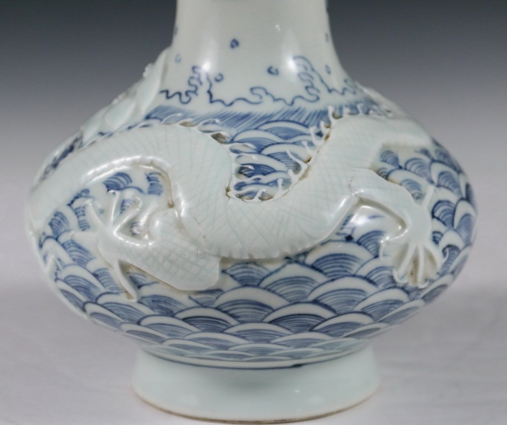 CHINESE PORCELAIN VASE - Squat Bottle Form, having a - 3