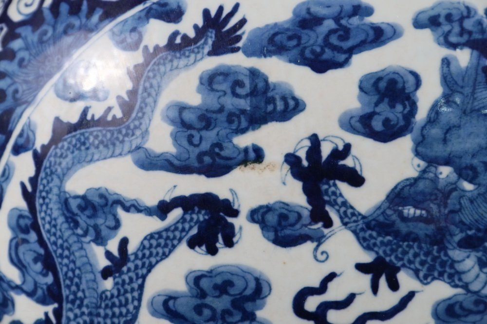 CHINESE PORCELAIN FLOOR VASE - Large Qing Blue and - 8