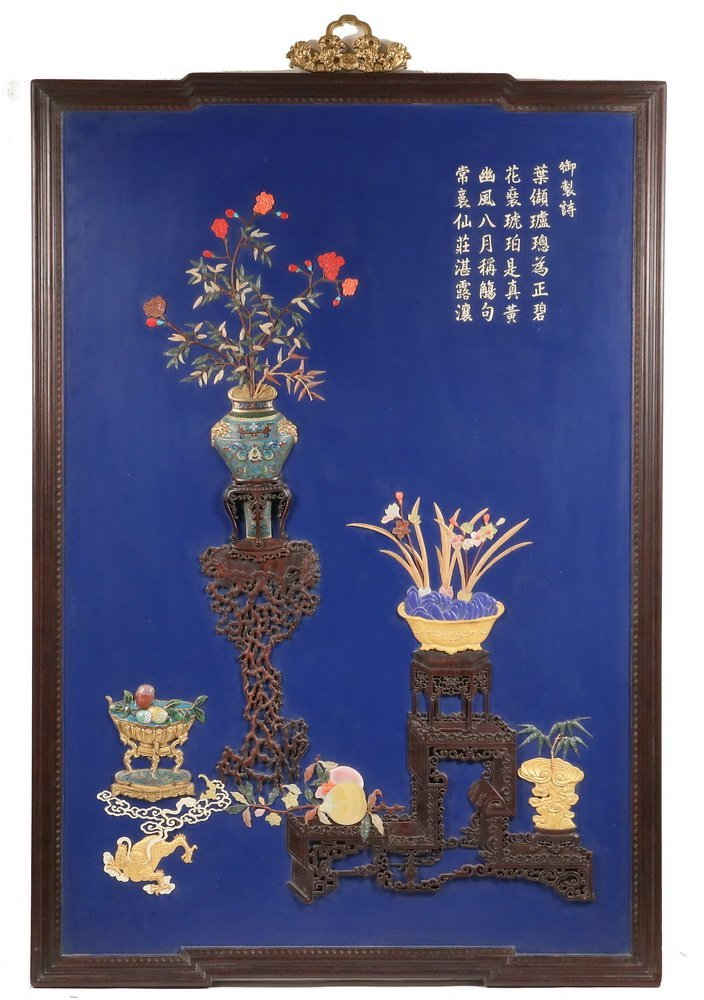 CHINESE PANEL - Large Blue Lacquer Panel in hardwood