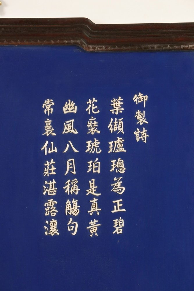 CHINESE PANEL - Large Blue Lacquer Panel in hardwood - 2