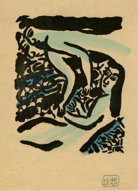 667: SHIKO MUNAKATA - Two Female Nudes