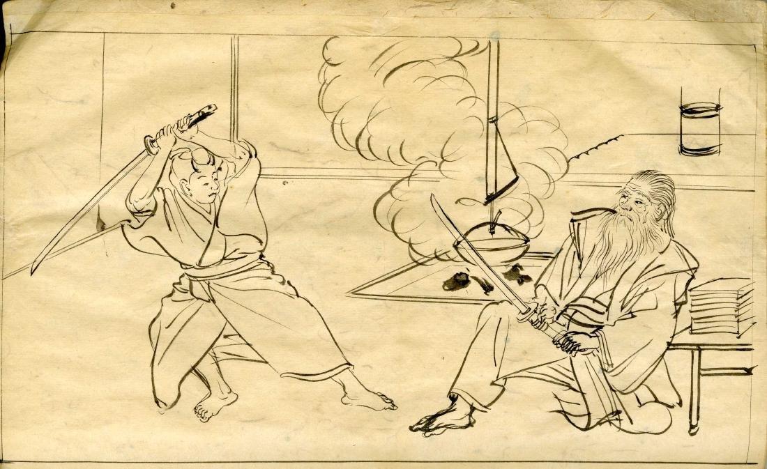 514: TSUKIOKA YOSHITOSHI - Study for Woodcut #02