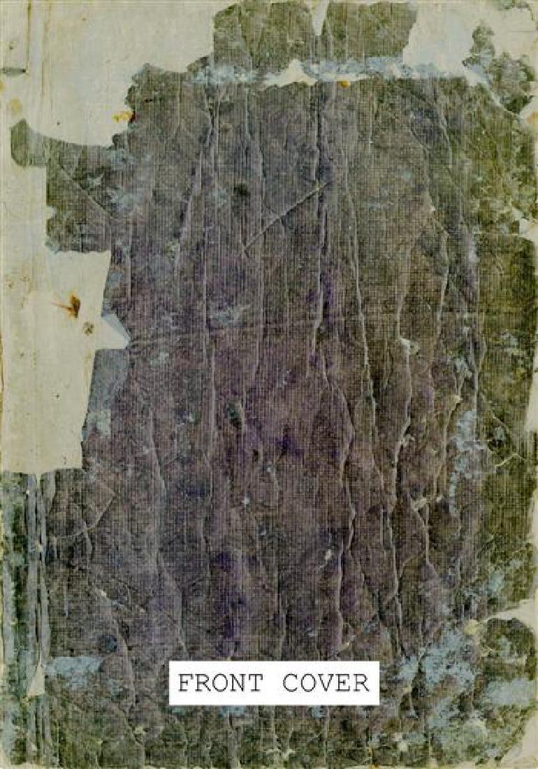 514: TSUKIOKA YOSHITOSHI - Study for Woodcut #02 - 4