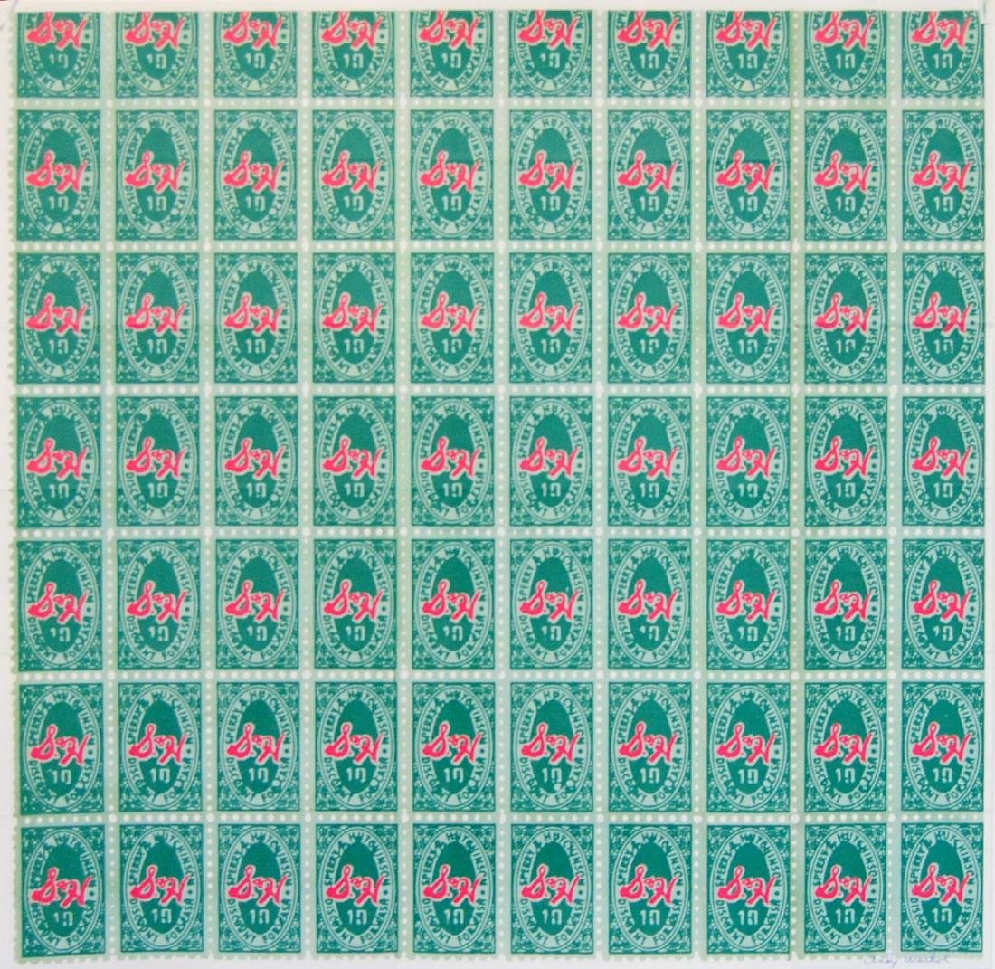 791: ANDY WARHOL - S&H Green Stamps