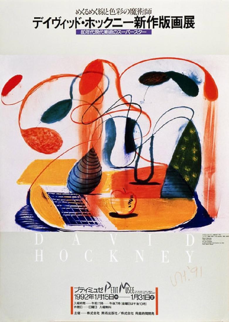 1351: DAVID HOCKNEY - Table Flowable