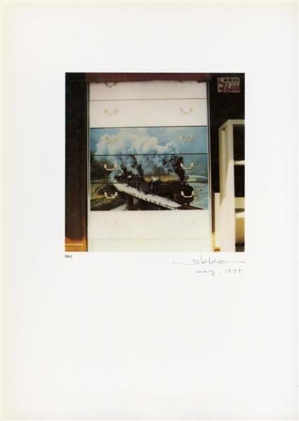 915: IKKO NARAHARA (Japanese) Vintage color photometalg