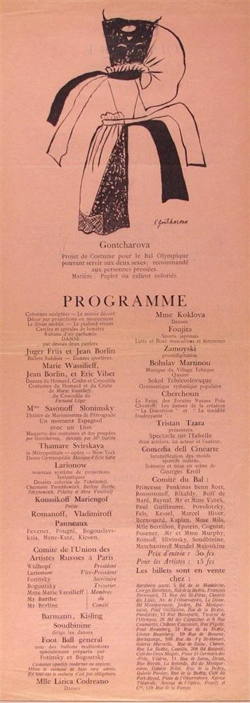 231: NATALIA GONTCHAROVA - Original lithograph poster