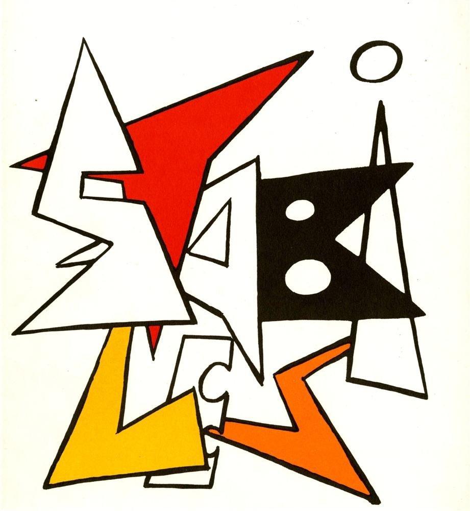 586: ALEXANDER CALDER - Color lithograph