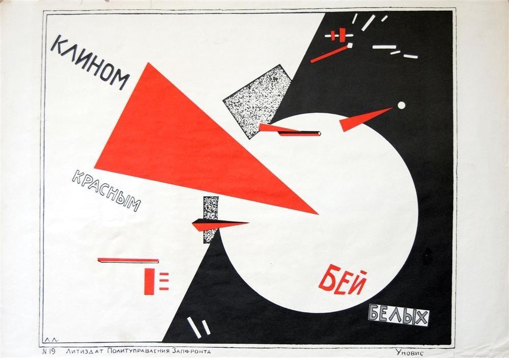 369: EL LISSITZKY - Original color lithograph