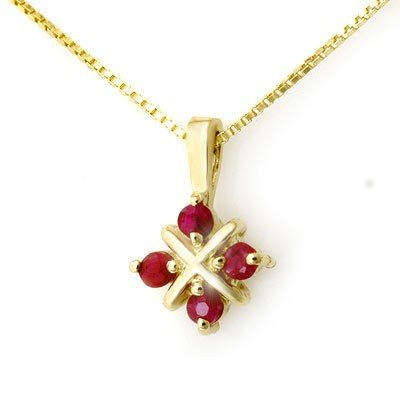Certified Quality .45ct Ruby Ladies Pendant Yellow Gold