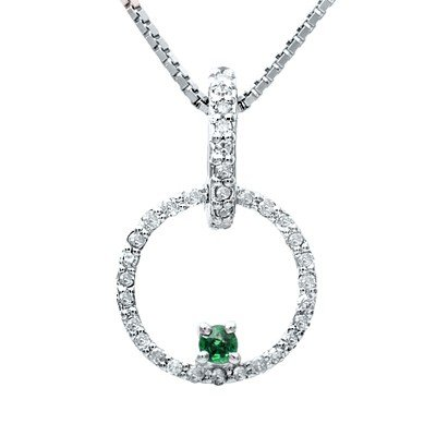 GENUINE 0.23 ctw DIAMOND and EMERALD  PENDANT 14K WHITE