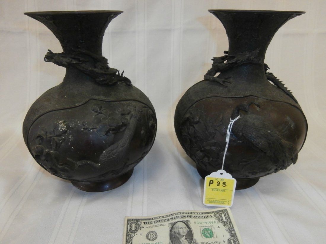 Pair Of Ornate Bronze Vases