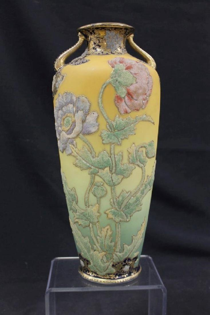 "Nippon coralene Poppy 12 1/2"" vase with multi-colored"