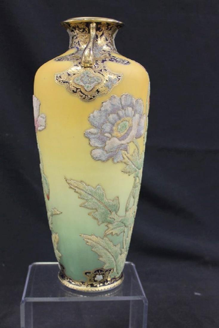 "Nippon coralene Poppy 12 1/2"" vase with multi-colored - 4"