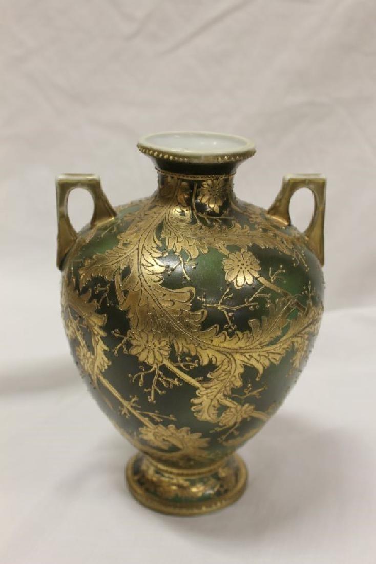 "Nippon Green Maple Leaf 8 1/4"" gold leaf swirl 2-handle - 3"