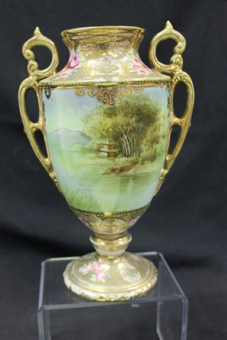 """Nippon Blue Maple Leaf 10 1/4"""" bolted urn with beaded"""