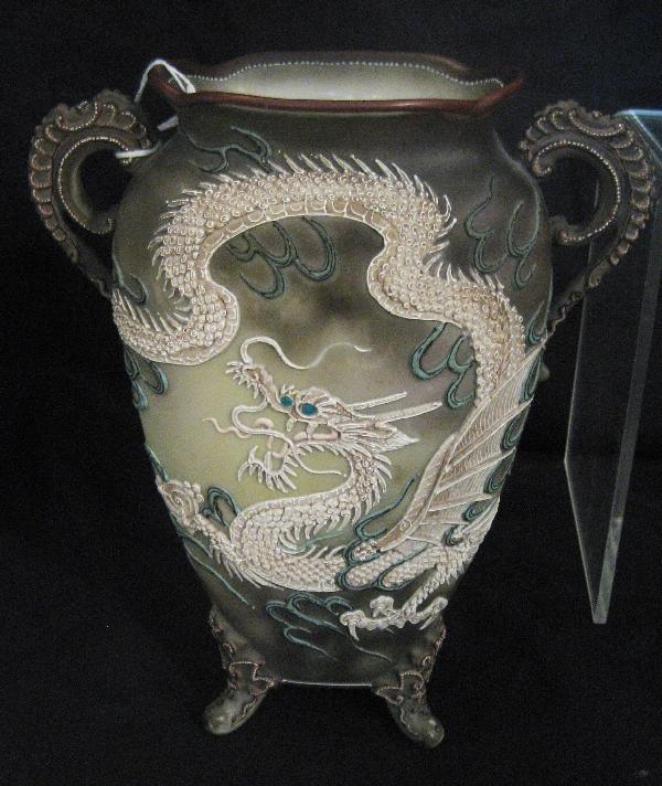 "33: Nippon Blue maple leaf 9 3/4"" 2-handle vase with"