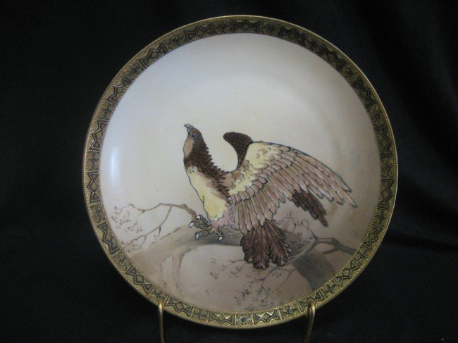 "21: Nippon Green M with wreath 11"" plaque with eagle on"