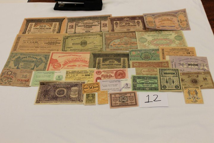 12: Russia Currency - 1913 - 25; 1918 - 250, 100, 50, 2