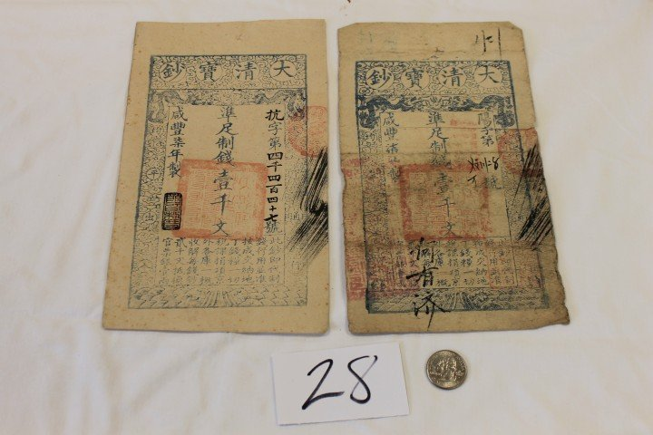 28: Ch'ing Dynasty currency, c. 1857, 2 pcs.