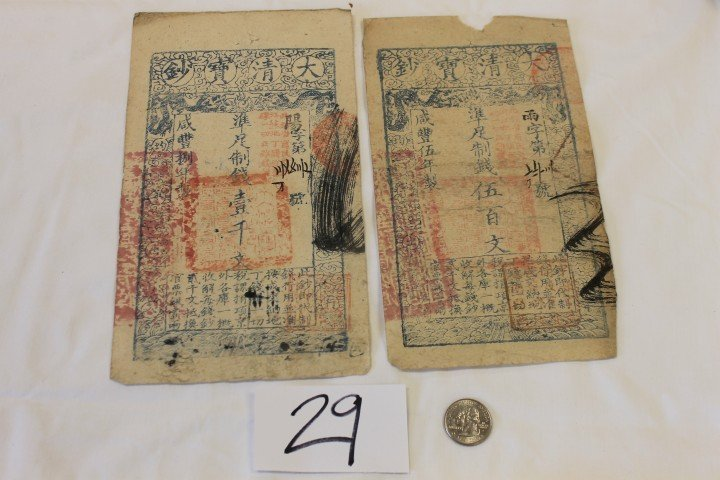 29: Ch'ing Dynasty currency, c. 1857, 2 pcs.