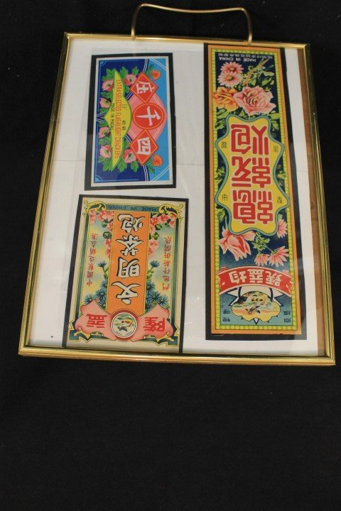 Firecracker labels:  (2) Made in China, Extra Selected
