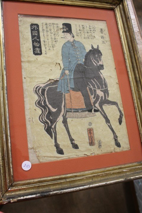 Oriental drawing on paper of a man on horseback.  Minor