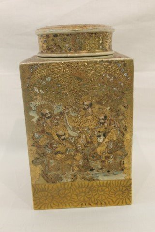 Satsuma-style earthenware tea caddy with heavy gold
