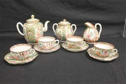 Chinese porcelain Rose Medallion tea set with four cup