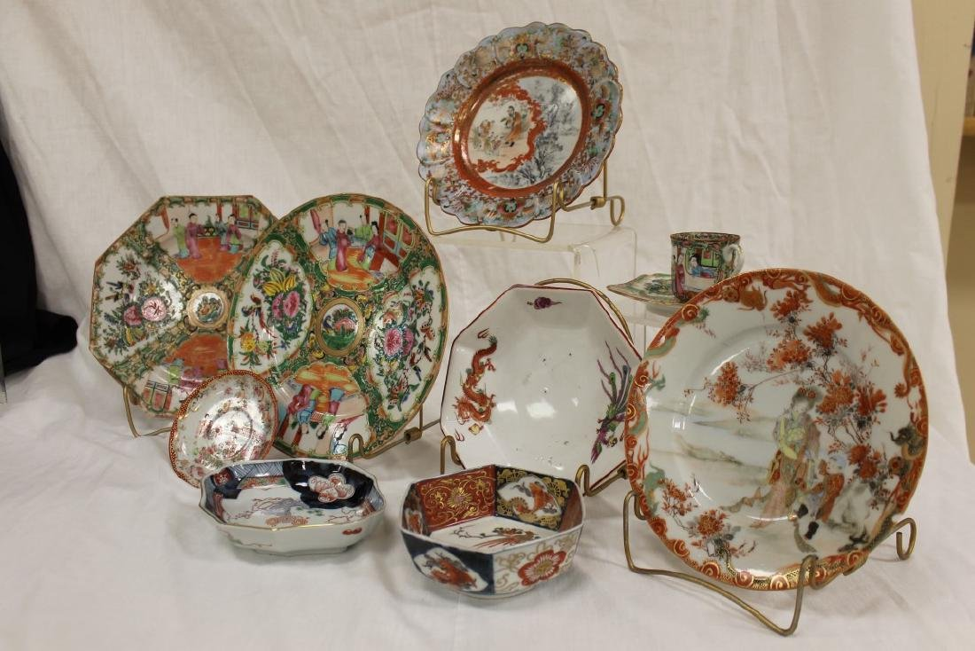 """Grouping of Oriental porcelains:  6 1/2"""" X 5 1/4"""" oval"""