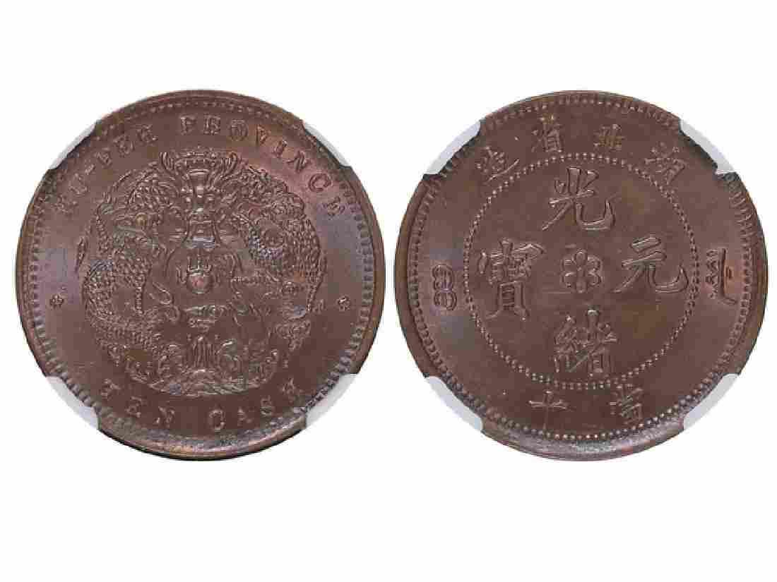 CHINA-HUPEH (1902-05) 10 Cash Copper, NGC MS63BN