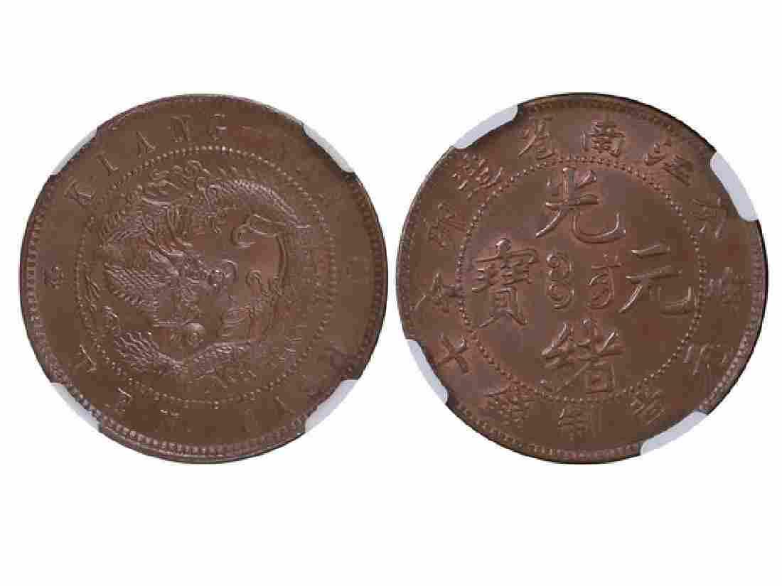 CHINA-Kiangnan 1903 10 Cash Copper, NGC MS63BN