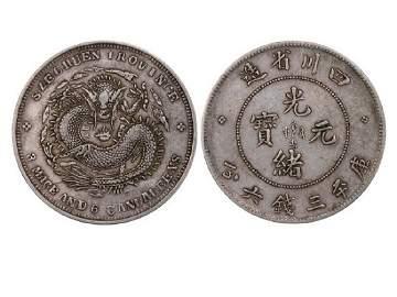 CHINA-SZECHUAN 1901-08 50 Cents Silver, PCGS XF45