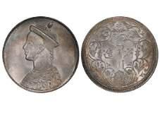 CHINA-SZECHUAN 1902-11 One Rupee Silver