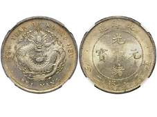CHINA-CHIHLI 1907 One Dollar Silver NGC MS63