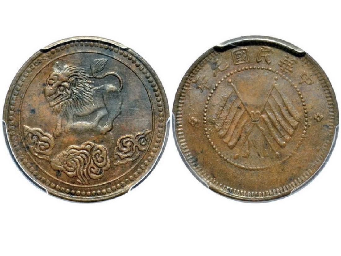 CHINA-SZECHUAN 1912 5 Cash Copper