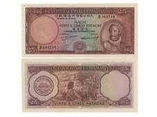CHINA 1958 Banco Nacional Ultramarino 25 Patacas