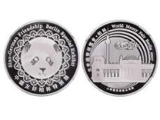 CHINA-BERLIN 2017 WMF Silver Show Panda, PF70