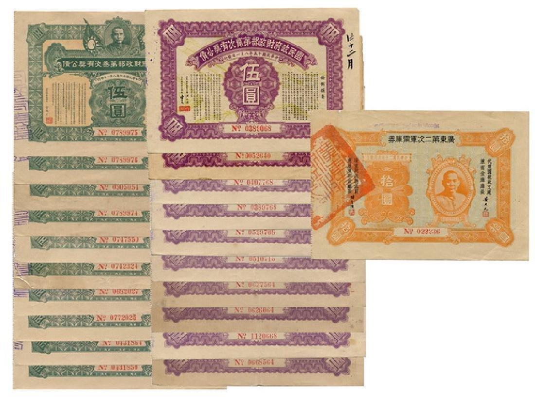 CHINA 1926-31 Bond Lot of 21