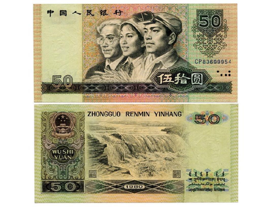 CHINA 1980 People's Bank of China 4th Print $50