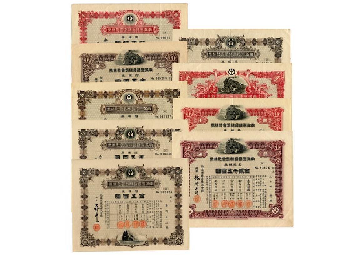 JAPAN 1940 South Manchuria Railway Co., Ltd (9)