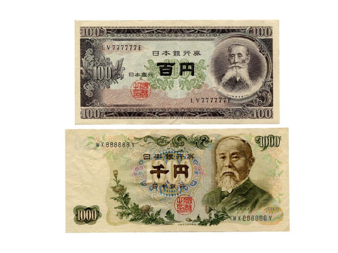 JAPAN ND(1953-63) Bank of Japan 2 pieces