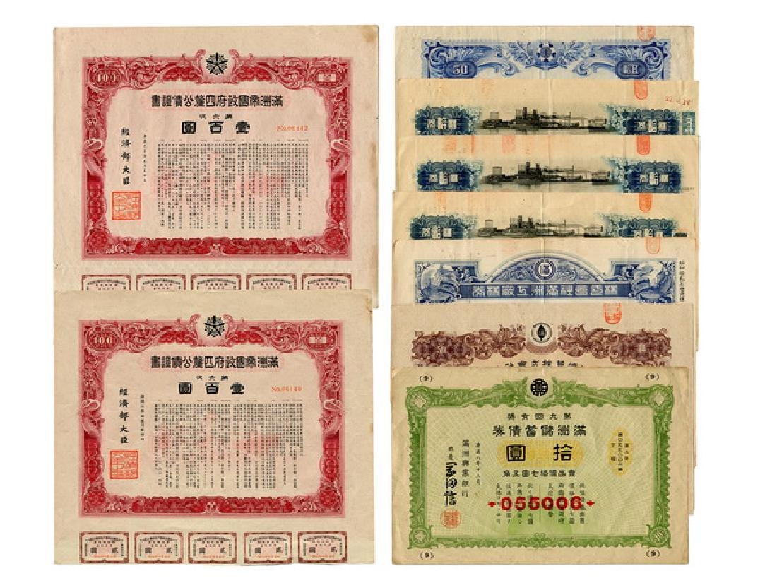 JAPAN Manchuo Stocks 9 pieces
