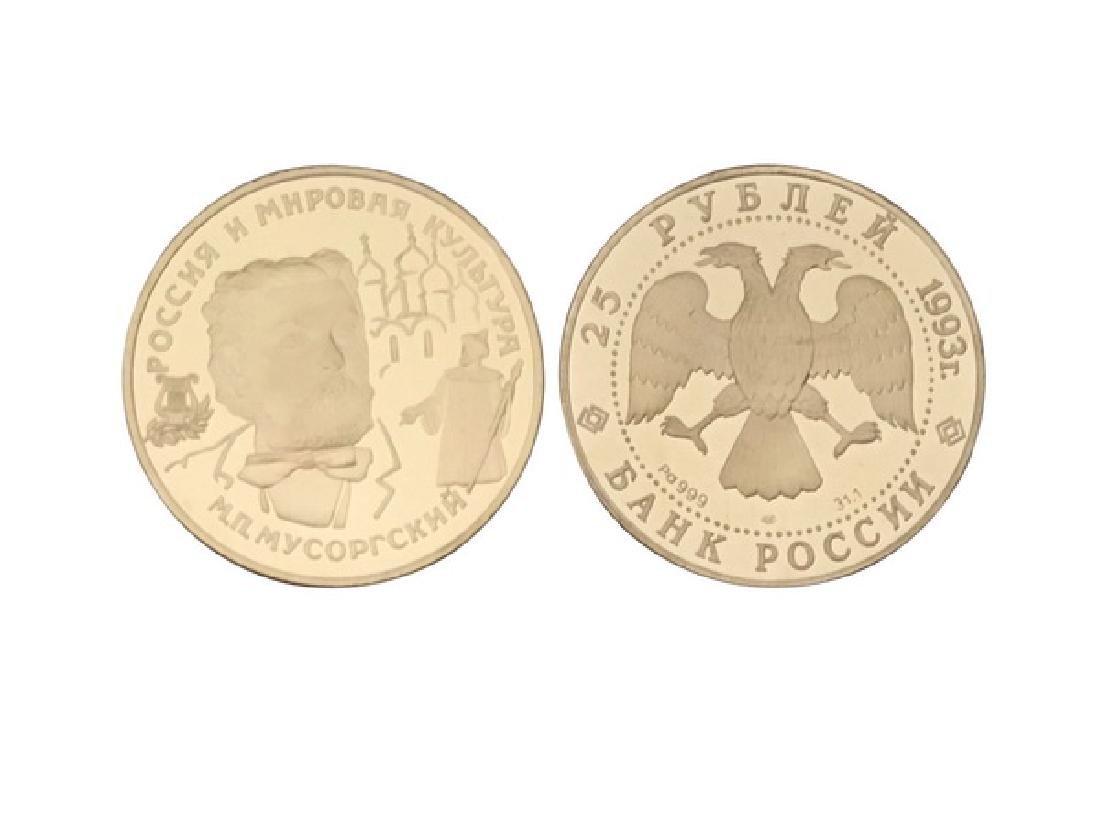 RUSSIA 1993 25 rubles 1 Oz Proof palladium M P
