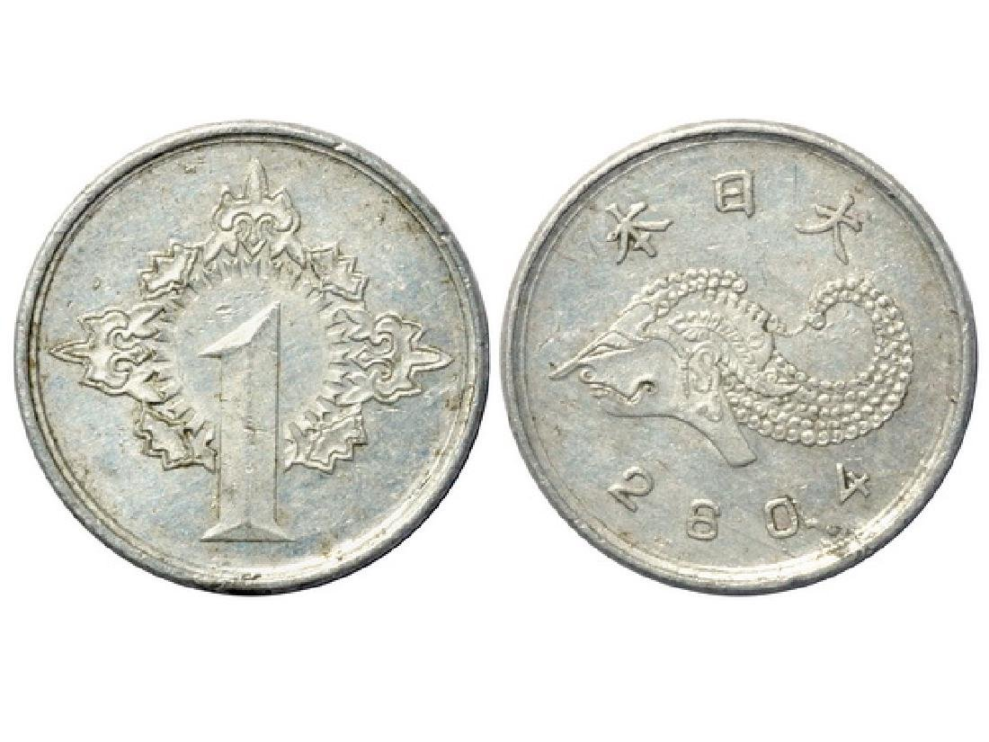 NETHERLAND EAST INDIES 1943 1 sen, Aluminum