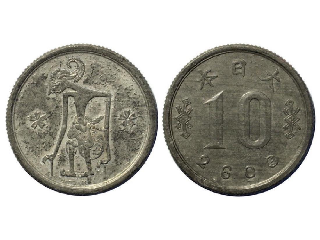 NETHERLAND EAST INDIES 1943 10 Sen, Tin alloy