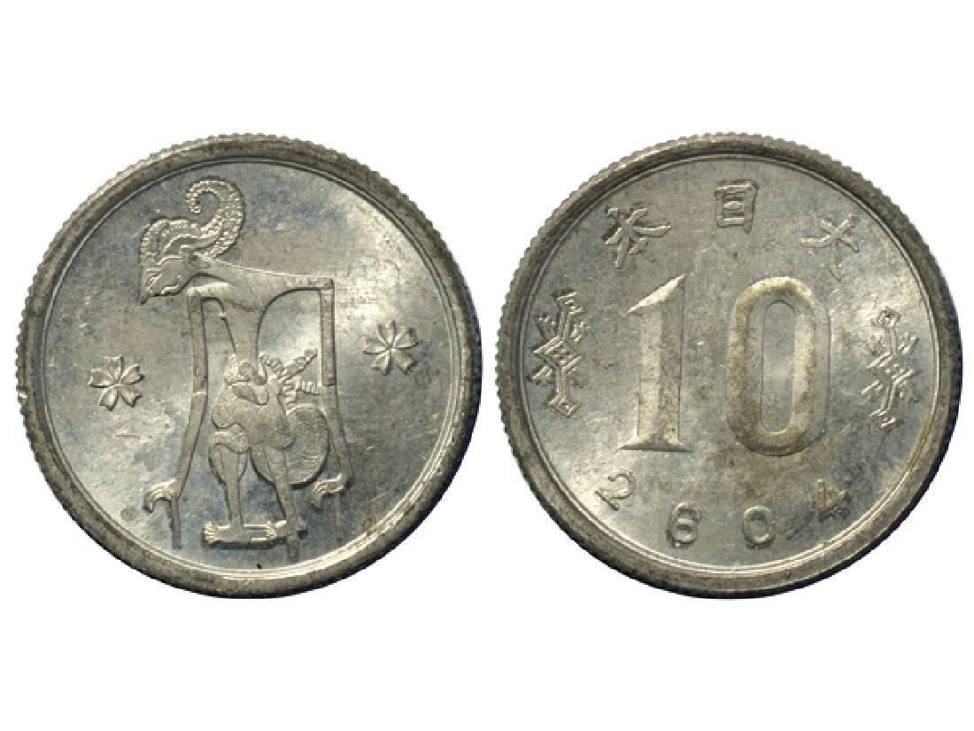 NETHERLAND EAST INDIES 1944 10 Sen, Tin alloy